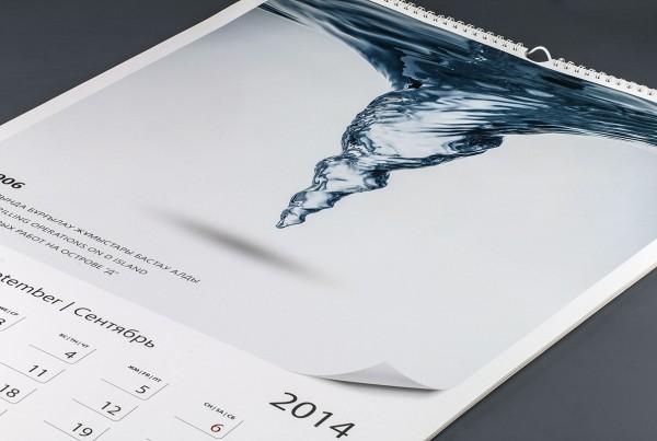 NCOC - Корпоративный Календарь 2014