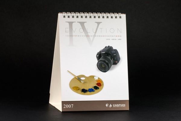 Caspian Investment Holding - Корпоративный Календарь 2007