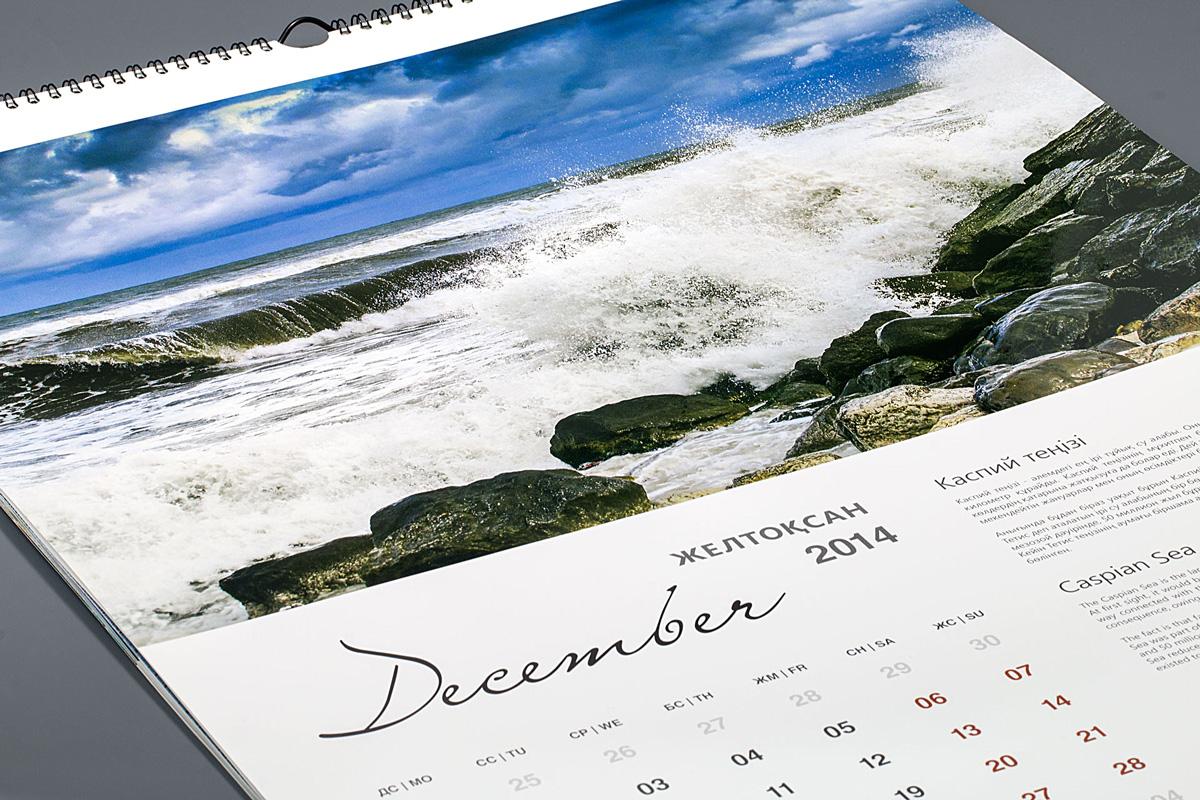 NCPOC - Настенный Календарь 2014