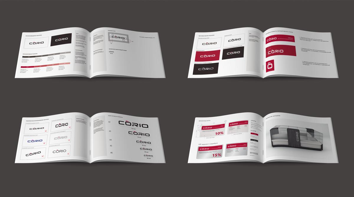 corio-corporateid-2