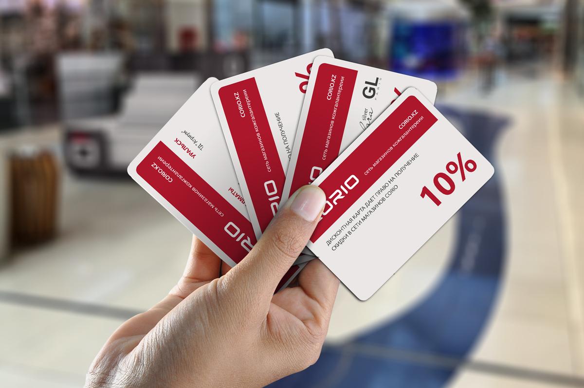 corio discount card