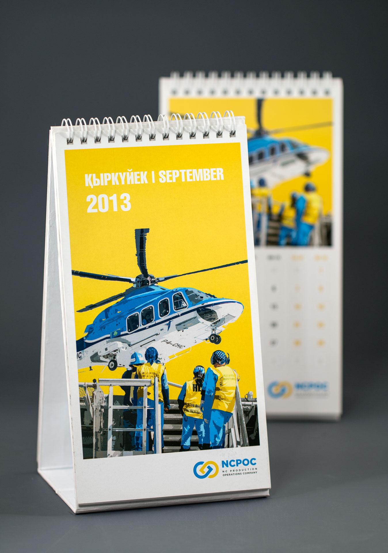 NCPOC - calendar 2013