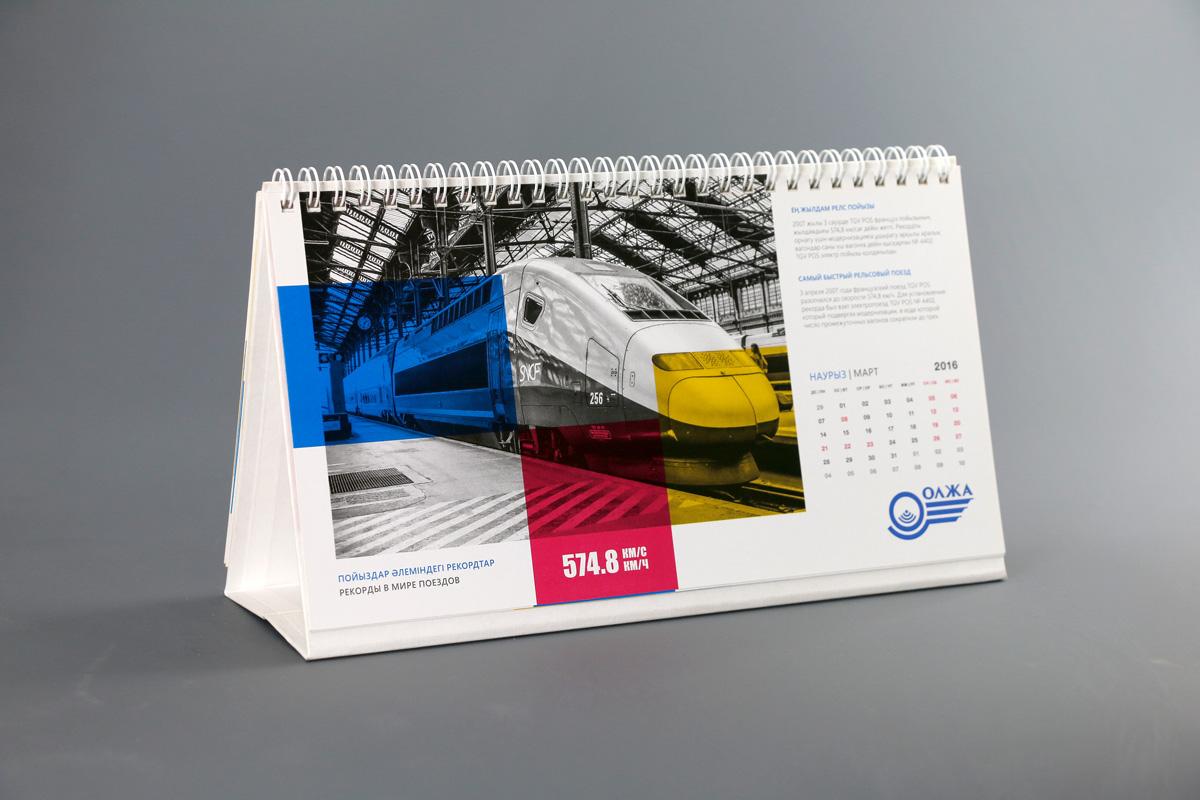 ОЛЖА - настольный календарь 2016