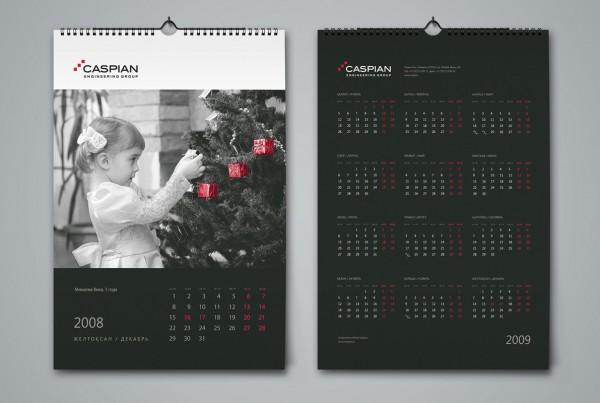 Caspian Group - Календарь 2008