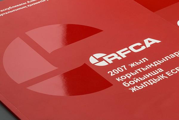 RFCA - Годовой отчет 2007